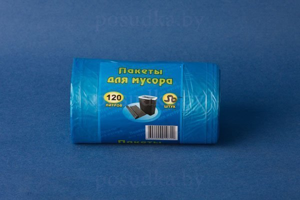 pakety-dlja-musora-3