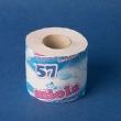 bumaga-tualetnaja-3